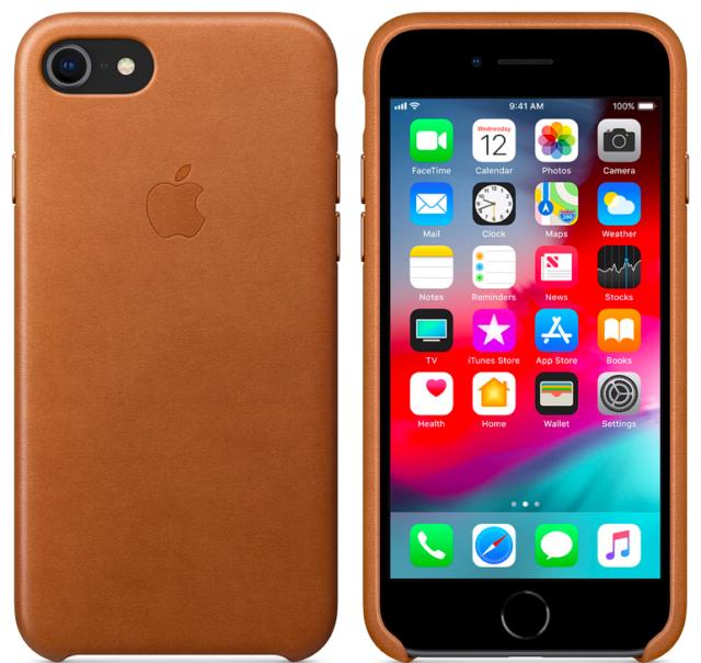 Apple iPhone 8 / 7 / SE 2020 Echt Original Leder Hülle Leather Case Sattelbraun
