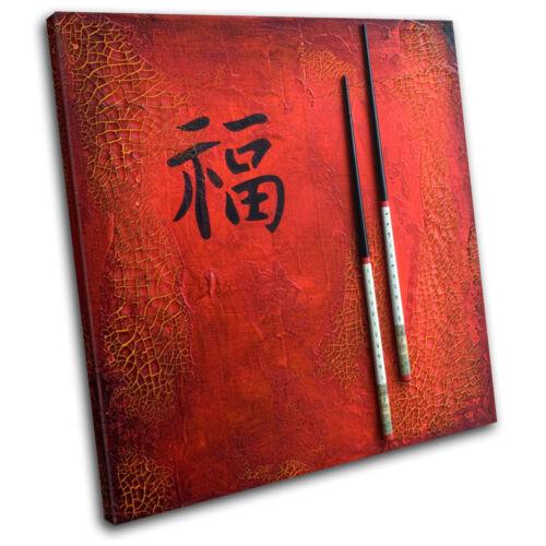 Japan Chopsticks World Cultures SINGLE CANVAS WALL ART Picture Print VA