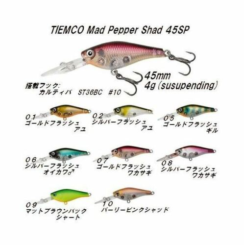 Tiemco Mad Pepper Shad 45sp Deep Diving Suspending Bream Trout Lure