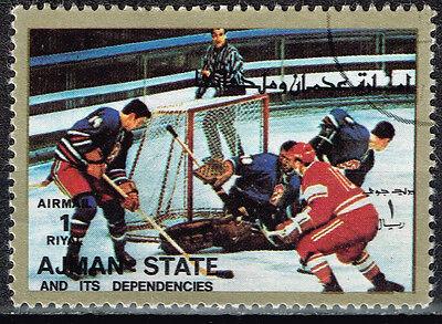 Ajman Sport Sowjetische Hockey Team Winning Sapporo Olympics Briefmarke 1972 Den Speichel Auffrischen Und Bereichern