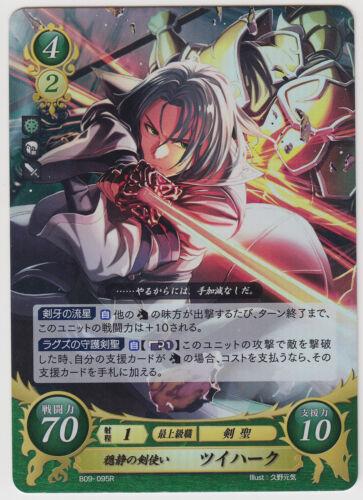 Fire Emblem 0 Cipher Card Game Booster Part 9 Zihark B09-095R
