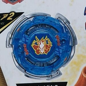 TAKARA-TOMY-Beyblade-BURST-B-140-Storm-Pegasus-10Glaive-Quick-039-Booster-GT-HMS-MF