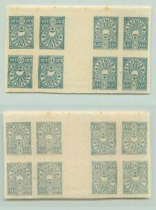 Latvia-1919-SC-55-MNH-gutter-tette-beche-block-of-8-e3697