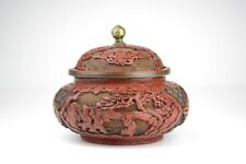 Fine Antique Chinese Carved Cinnabar Figural Jar and Cover