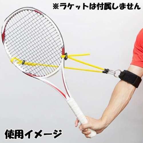 Equipo de práctica de tenis Volley Volley Pro (tenis raqueta es no incluido)