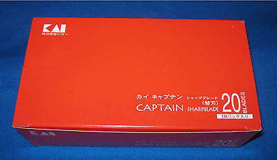 KAI CAPTAIN SHARP BLADE 20 blades B-CAPS20 10 packs 200 blades