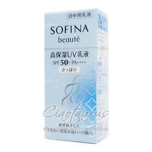 Sofina-Beaute-UV-Cut-Emulsion-LIGHT-SP-Sunscren-Milk-SPF50-PA-30ml