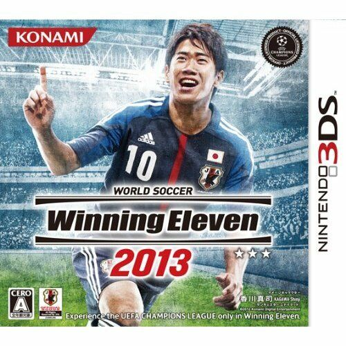 Nuovo 3DS World Soccer Winning Eleven 2013 Import Japan