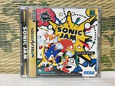 Sonic Jam  SEGA Saturn SS Japan Very Good condition!