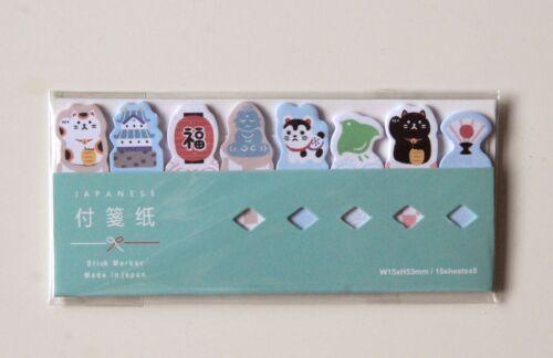 HaftnotizenPage MarkerStick MarkerSticky Notes Japan Design
