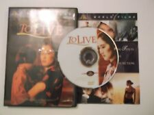 To Live (DVD, 2003, World Films), Zhang Ymou