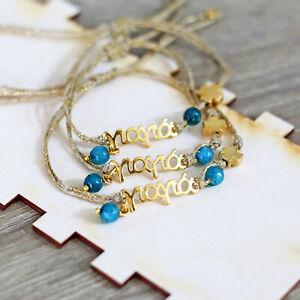 Yia Yia Bangle Bracelet Yia Yia Jewelry Gift for Yia Yia
