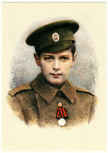 Portrait of Tsesarevich Alexis 1917 Russian Romanov Royalty Postcard
