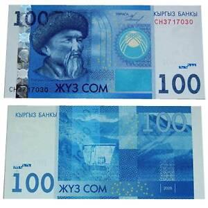 Pick-26-Kyrgyzstan-Kyrgyzstan-100-SOM-2009-UNC-8128047vvv