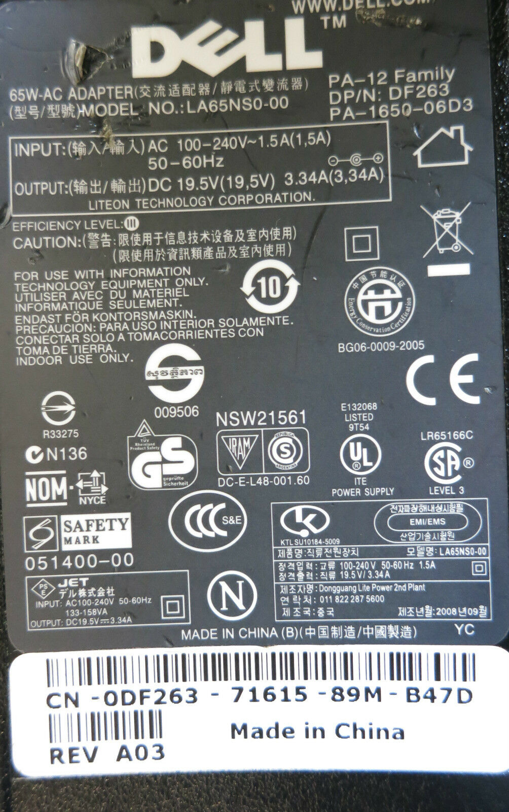 Dell 0DF263 LA65NS0-00 PA-12 Family Laptop AC Power Adapter 65W 19.5V 3.34A