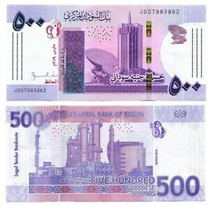 SUDAN (North) 500 Pounds XF Banknote (March 2019) P-NEW Paper Money