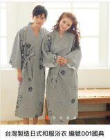 Women Asian Art Kimono Yukata Cotton Japanese Bathrobe Robe Gown Sleepwear 48