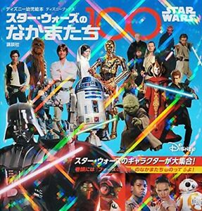 Friends-Of-STAR-WARS-100-Character-Colletion-Book