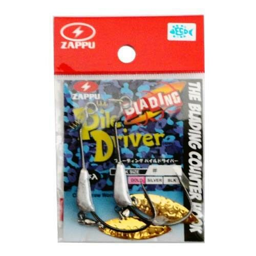 s Zappu Blading Pile Driver Weighted EWG Swimbait Hook Select Size//Color
