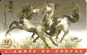 POLYNESIE-FRANCAISE-PF125-ANNEE-DU-CHEVAL-TTB-LUXE
