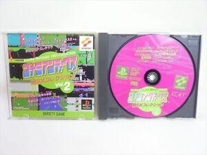 KONAMI-ANTIQUES-MSX-COLLECTION-Vol-2-PS1-Playstation-PS-JAPAN-Game-p1