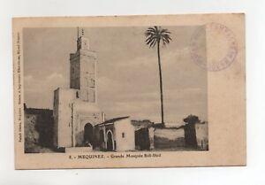 Marokko-MEQUINEZ-grosse-Moscheen-Sidi-Shid-J889