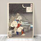 "Traditional Japanese SAMURAI Art CANVAS PRINT 8x10""~ Old Man Moonlight #002"