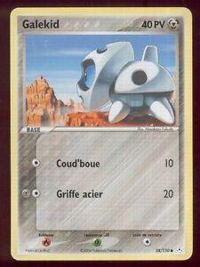 Pokemon-n-58-110-GALEKID-40PV-688