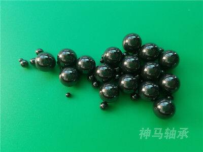 """12.7mm Silicon Nitride G5 Si3N4 Ceramic Loose Bearing Balls 1//2/"""" 25 Pcs"""