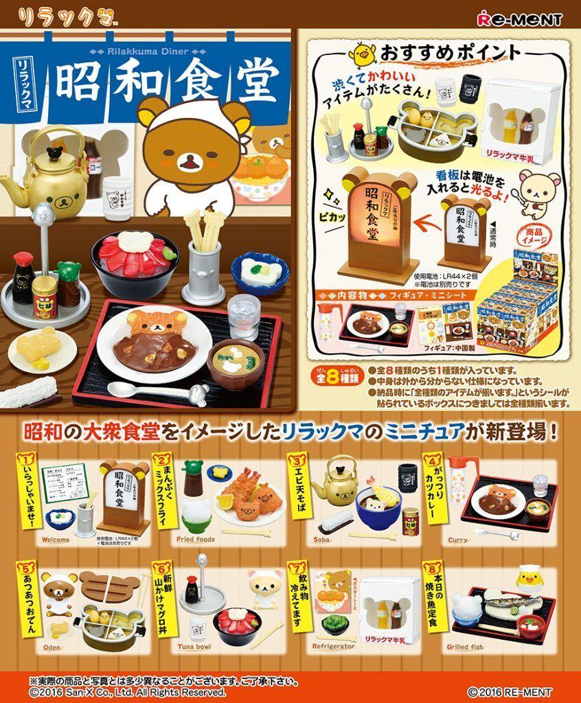 Re-Ment Miniature Sanrio Rilakkuma Retro Diner Full set of 8 pieces
