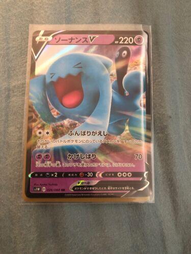Pokemon Card Japanese Wobbuffet V RR 026//060 s1W HOLO MINT Sword /& Shield