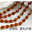 wholese-20-30-50pcs-AB-Teardrop-Shape-Tear-Drop-Glass-Faceted-Loose-Crystal-Bead thumbnail 56
