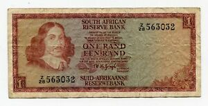 South-Africa-Replacement-Banknote-R1-P115a-Fine-Quality-Scarce