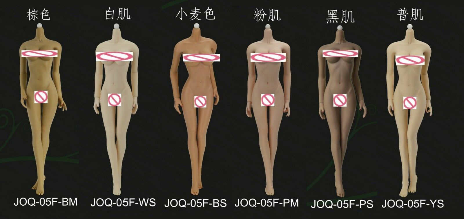 JIAOU DOLL 1 6  Super Flexible European Female Big Bust  Body Non Dismantle Foot