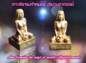 Locket Mae Kummon Angel Amulet Talisman Wealth Money Luck Business Arjarn O Thai
