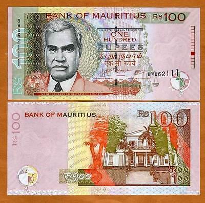 2007 P-New Mauritius UNC 200 rupees