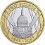 miniatura 38 - UK £ 2 MONETE 1997 - 2020 GB MONETE Due Pound