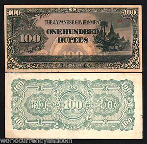 BURMA 100 RUPEES P17 1944 WWII BILL JAPAN MYANMAR JIM AUNC OCCUPATION BANK NOTE