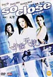 so close - Movie DVD Scanned Covers - 211so close r4 scan