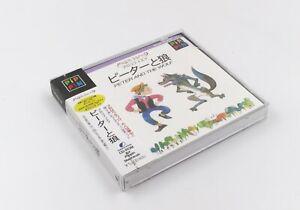 Jeux-Apple-Bandai-Pippin-Music-Island-1-Pierre-et-le-loup