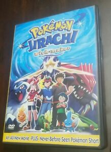 Pokemon Jirachi Wish Maker Dvd 2004 Ebay