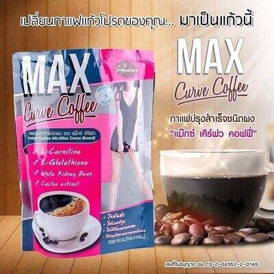 curba max curve slimming