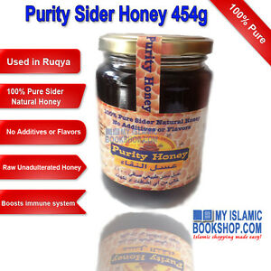 Details about Purity Sidr Honey 100% Pure Sider Natural Raw Unadulterated  Ruqyah Honey