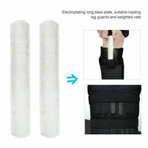Weight-training-Plated-Steel-Plates-for-Adjusted-Weight-Vest-and-Leg-Shin-Guards