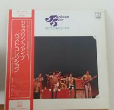 MICHAEL JACKSON 5 THE BEST COLLECTION JAPAN ALBUM VINYL WITH OBI AND SHEET