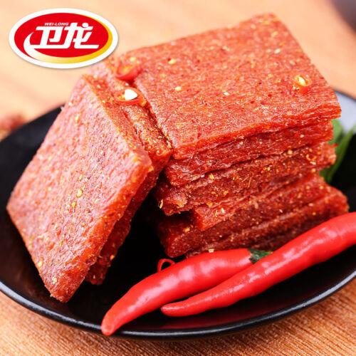 Chinese Food Snacks WeiLong Childhood taste Leisure snacks卫龙 亲嘴烧 红烧牛肉味中国小吃300g*2