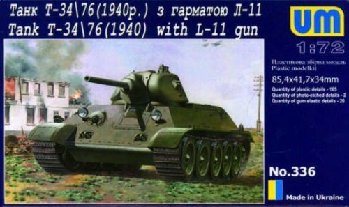 1940 Unimodels UM336-1:72 T-34//76 with gun L-11