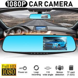3-5-039-039-1080P-HD-Dual-Lens-Car-DVR-Rearview-Mirror-Dash-Cam-Recorder-Camera-Kits
