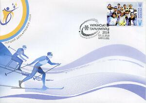 Ukraine-2018-FDC-Jeux-Paralympiques-Pyeongchang-2018-1-V-Housse-SKI-JEUX-OLYMPIQUES-TIMBRES