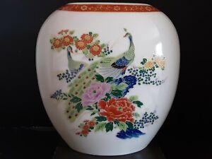 Vintage Satsuma Peacock Vase Ceramic Japan Excellent Condition